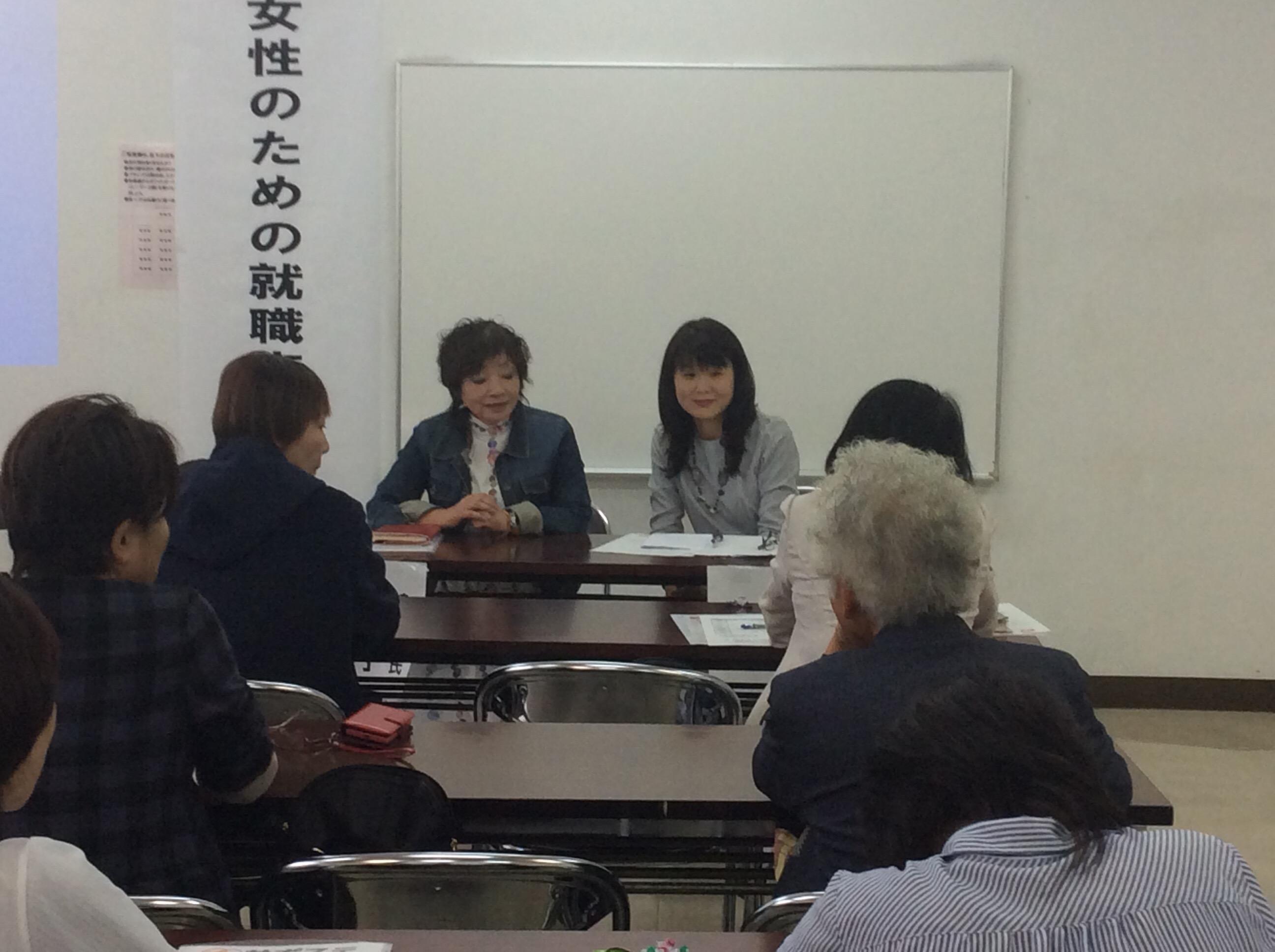 10月24日 女性のための就職セミナー終了