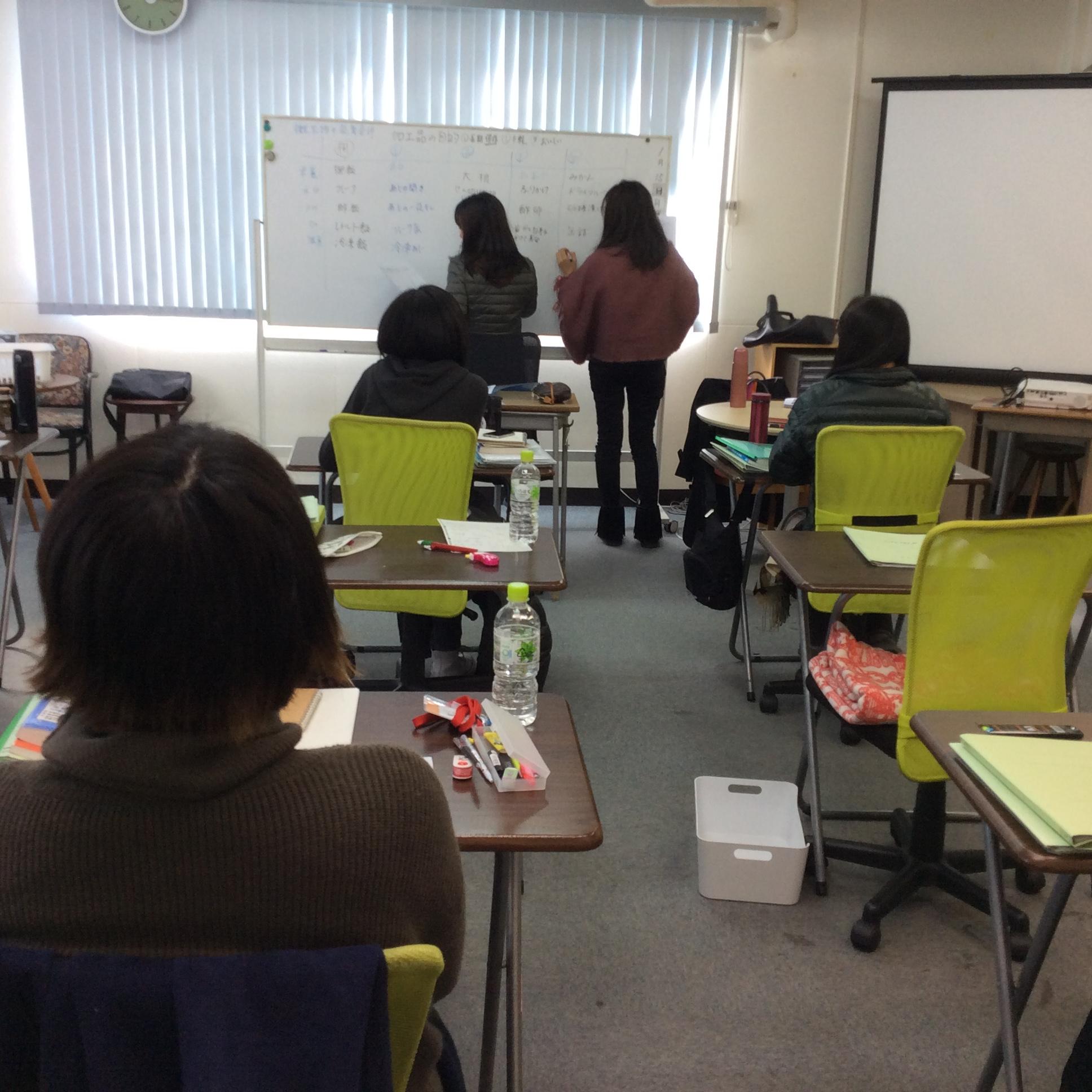 公共職業訓練校ライブビジネスの授業