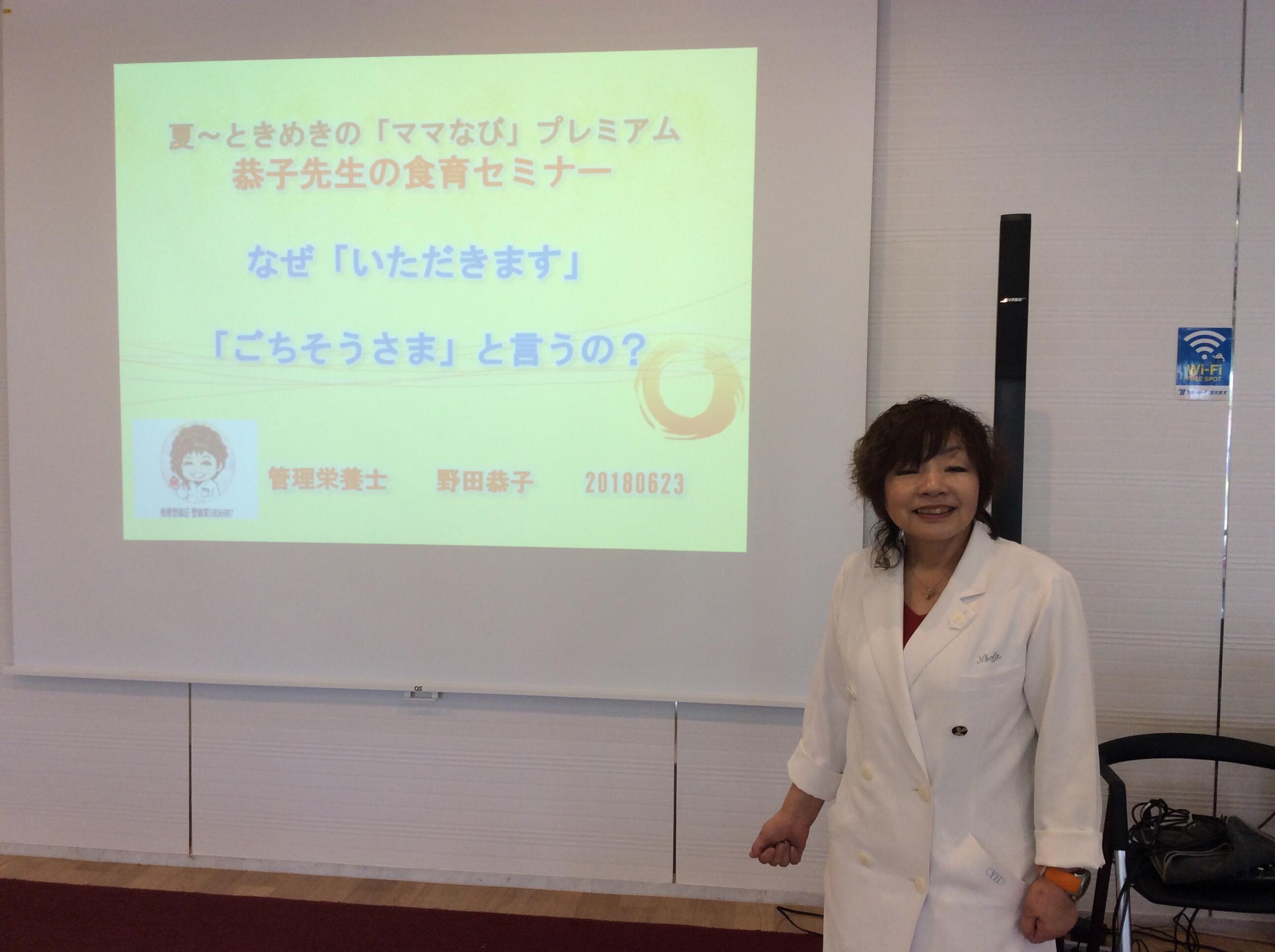 九州電力社の楽しいイベント終了