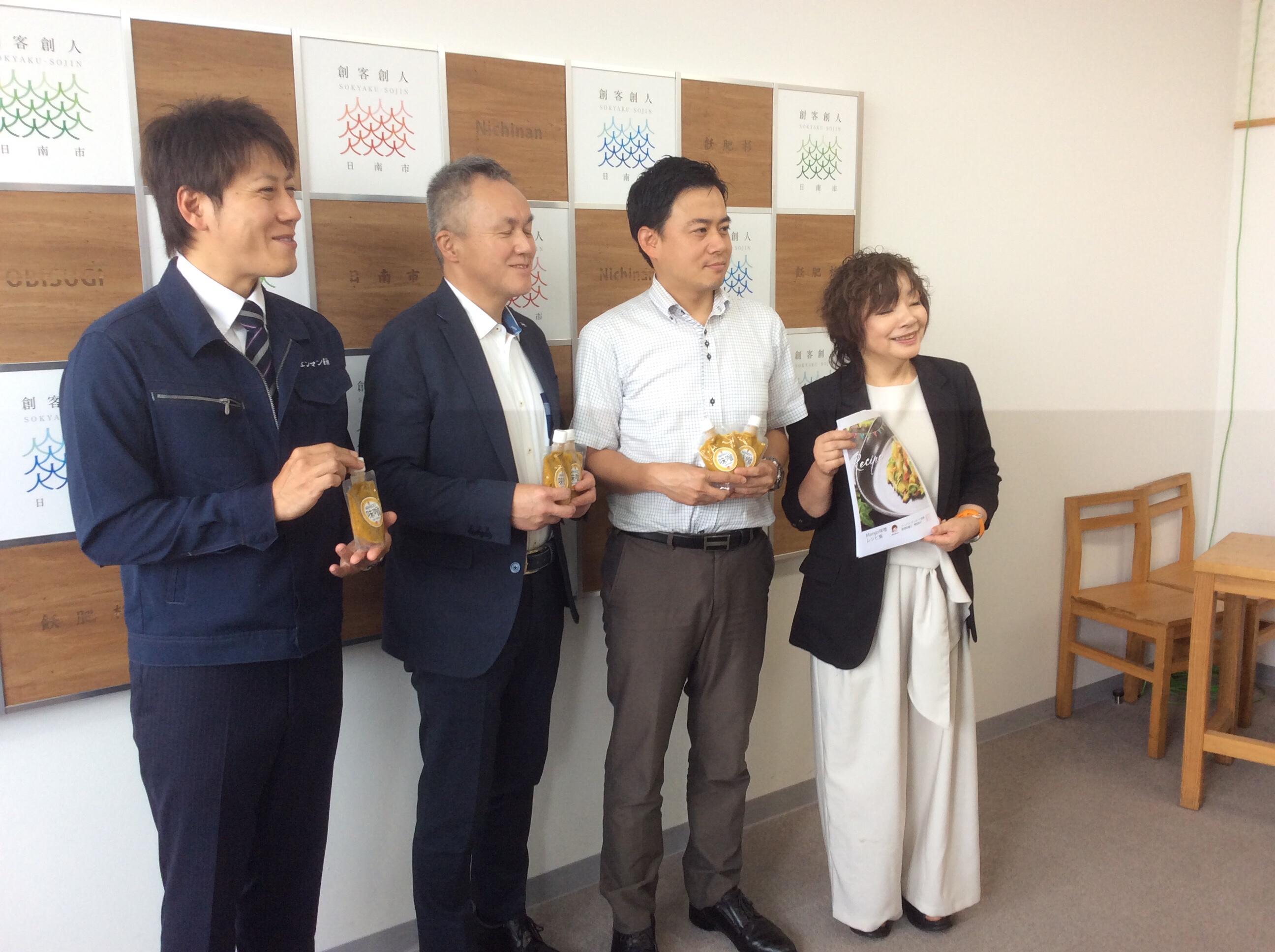 マンゴー味噌で市長表敬訪問