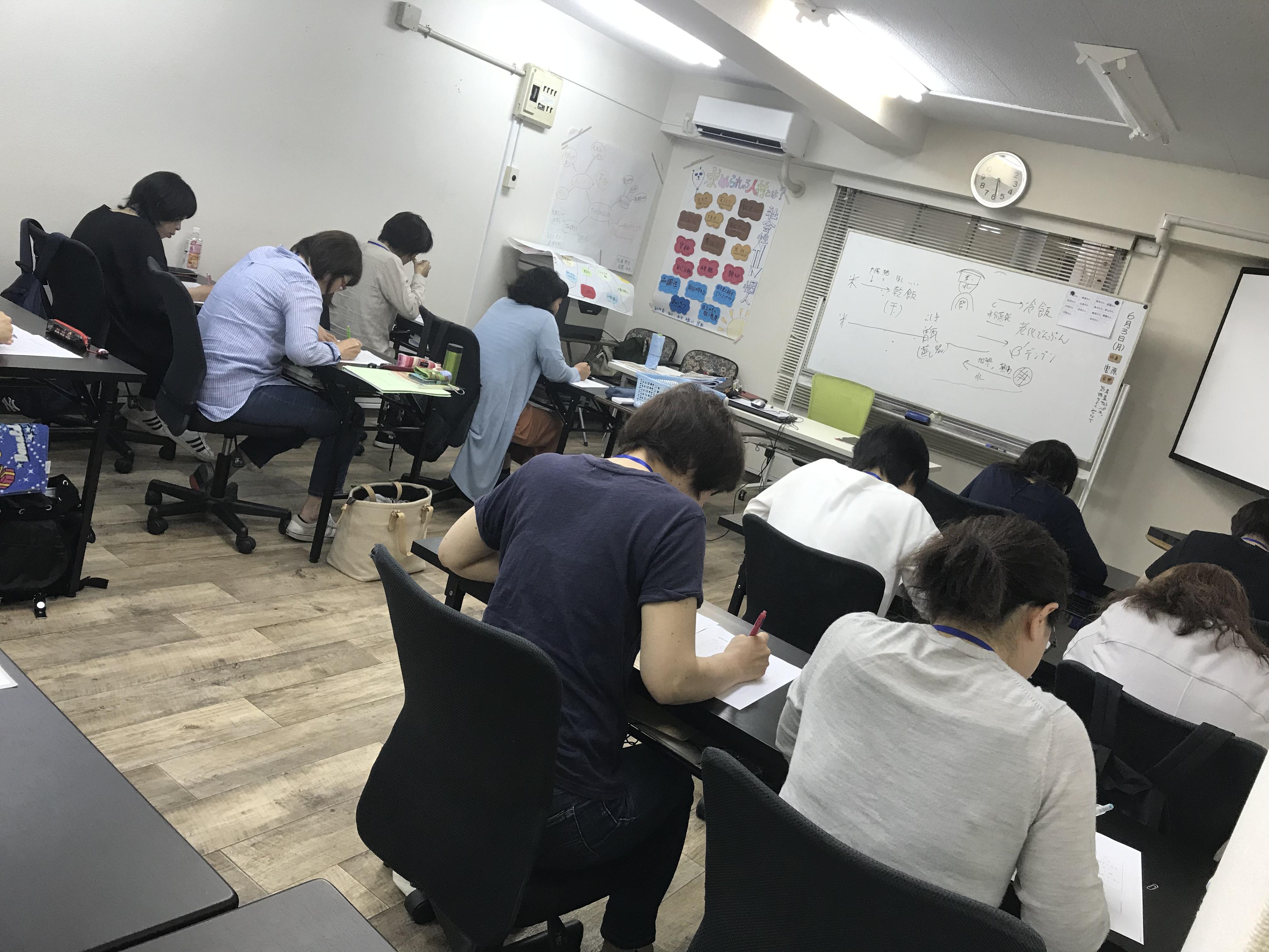職業訓練ライブビジネス校フードビジネス科の授業