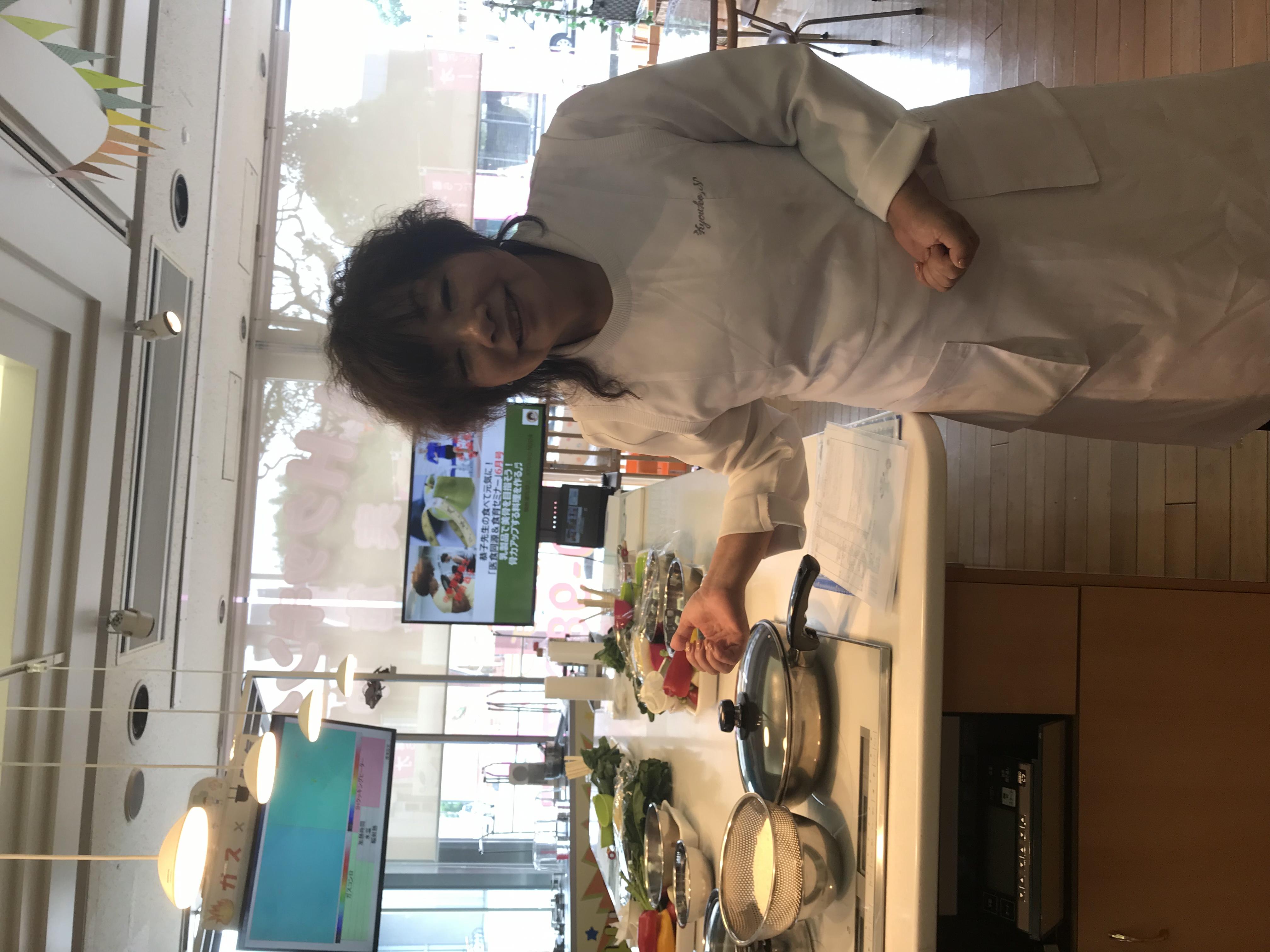 恭子先生の医食同源セミナー6月号